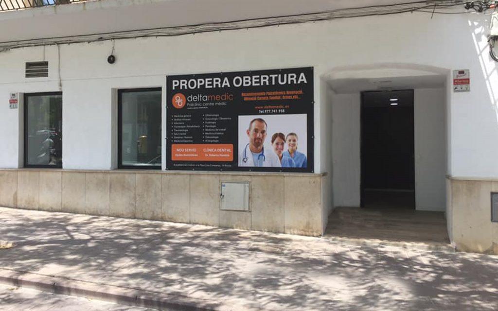 Centre mèdic Deltamedic La Ràpita